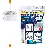 サーモス マイボトル洗浄器スターターセット APA-800 & APB-150