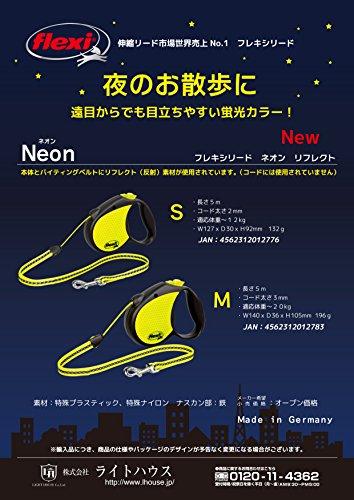 フレキシ (flexi) ネオン リフレクト M [犬用リード]