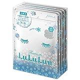 【数量限定】【冬限定】フェイスマスク プレミアムルルルン (雪 ホワイトバニラの香り) 7枚入X5袋