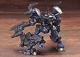 Kotobukiya Armored Core: Verdict Day R.I.P. 3/M Model Kit
