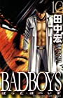BAD BOYS 第10巻