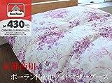 羽毛布団 西川 シングル 京都西川 ダウンパワー430 ポーランド産ホワイトマザーグース