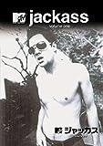 ジャッカス vol.1[PJBF-1281][DVD] 製品画像