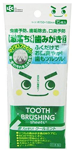 【激落ちくん】歯みがきシート 15枚