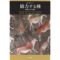 Amazon.co.jp: ハーバート・ギン...