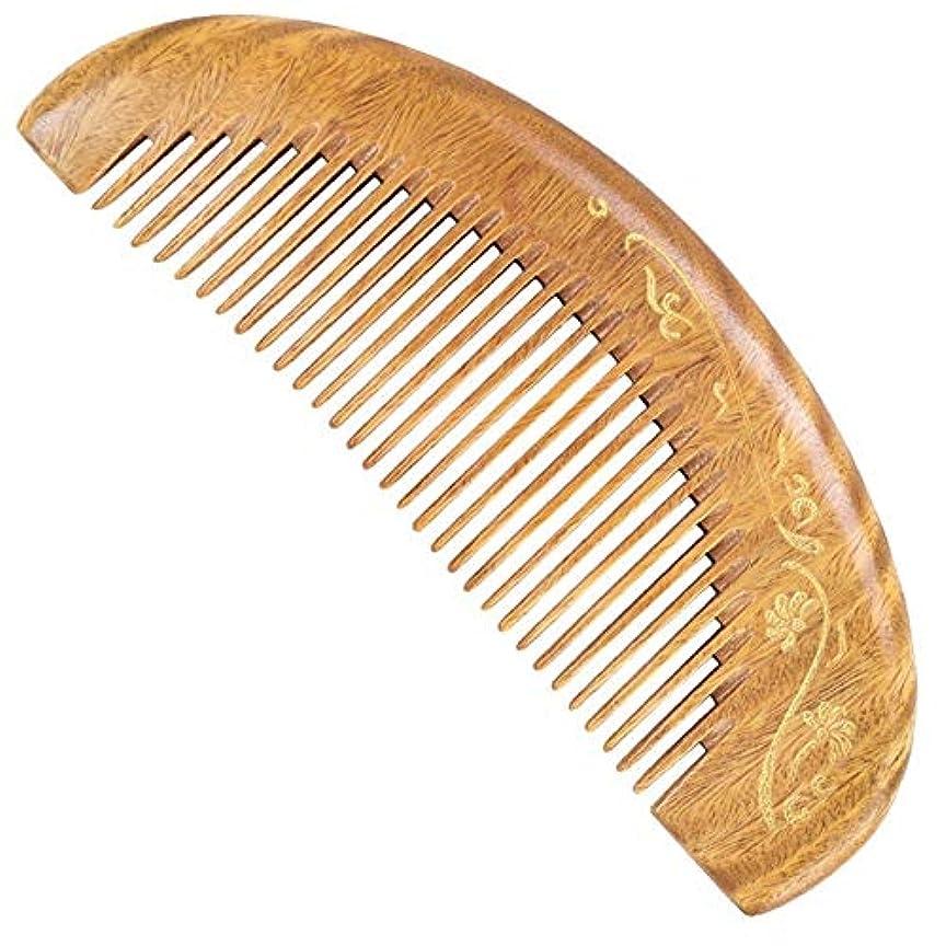 操縦する慈悲四Guomao グリーンサンダルウッドコームナチュラルサンダルウッド木製コーム刻まれたゴールドゴールド厚いタイプ (Size : 12.5*4.6*1 cm)