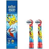 ブラウン オーラルB 电动歯ブラシ 子供用 EB10-2KGE すみずみクリーンキッズ やわらかめ 替ブラシ レッド