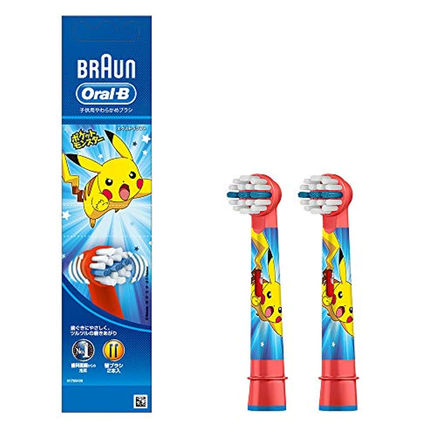 奇跡操作可能余暇ブラウン オーラルB 電動歯ブラシ 子供用 EB10-2KGE すみずみクリーンキッズ やわらかめ 替ブラシ レッド