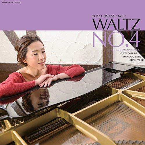 ワルツ No.4(スタジオ録音盤)LPWALTZ NO.4 [Analog]