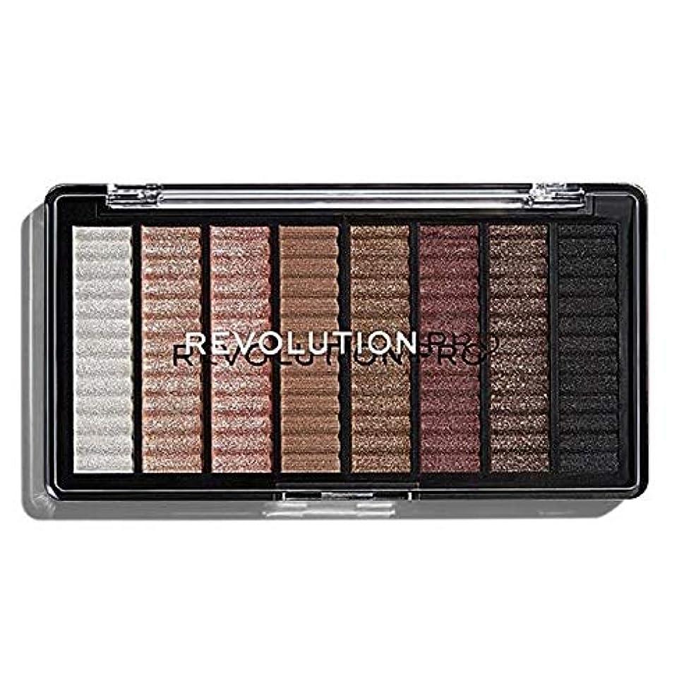 敵意縞模様の極めて重要な[Revolution ] 革命プロ最高のCaptivateアイシャドウパレット - Revolution Pro Supreme Captivate Eye Shadow Palette [並行輸入品]