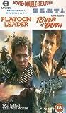 Platoon Leader/River [VHS]