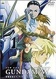 新機動戦記ガンダム W Endless Waltz 特別篇 [DVD]