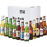 世界のビール12本 飲み比べギフトセット 【エストレージャダム、バスペールエール、ドレハー、ビンタン、プリムス、コロナ】 専用ギフトボックスでお届け 御中元 夏ギフト