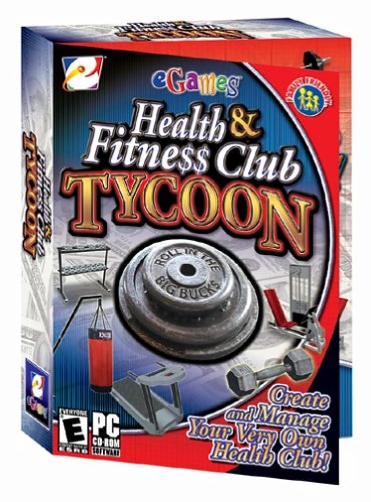 ユダヤ人繰り返した地震Health and Fitness Club Tycoon (輸入版)