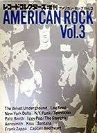 アメリカン・ロック Vol.3 / レコードコレクターズ増刊
