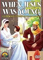CHILDREN'S BIBLE STORIES VOL. 5-WHEN JESUS WAS YOU