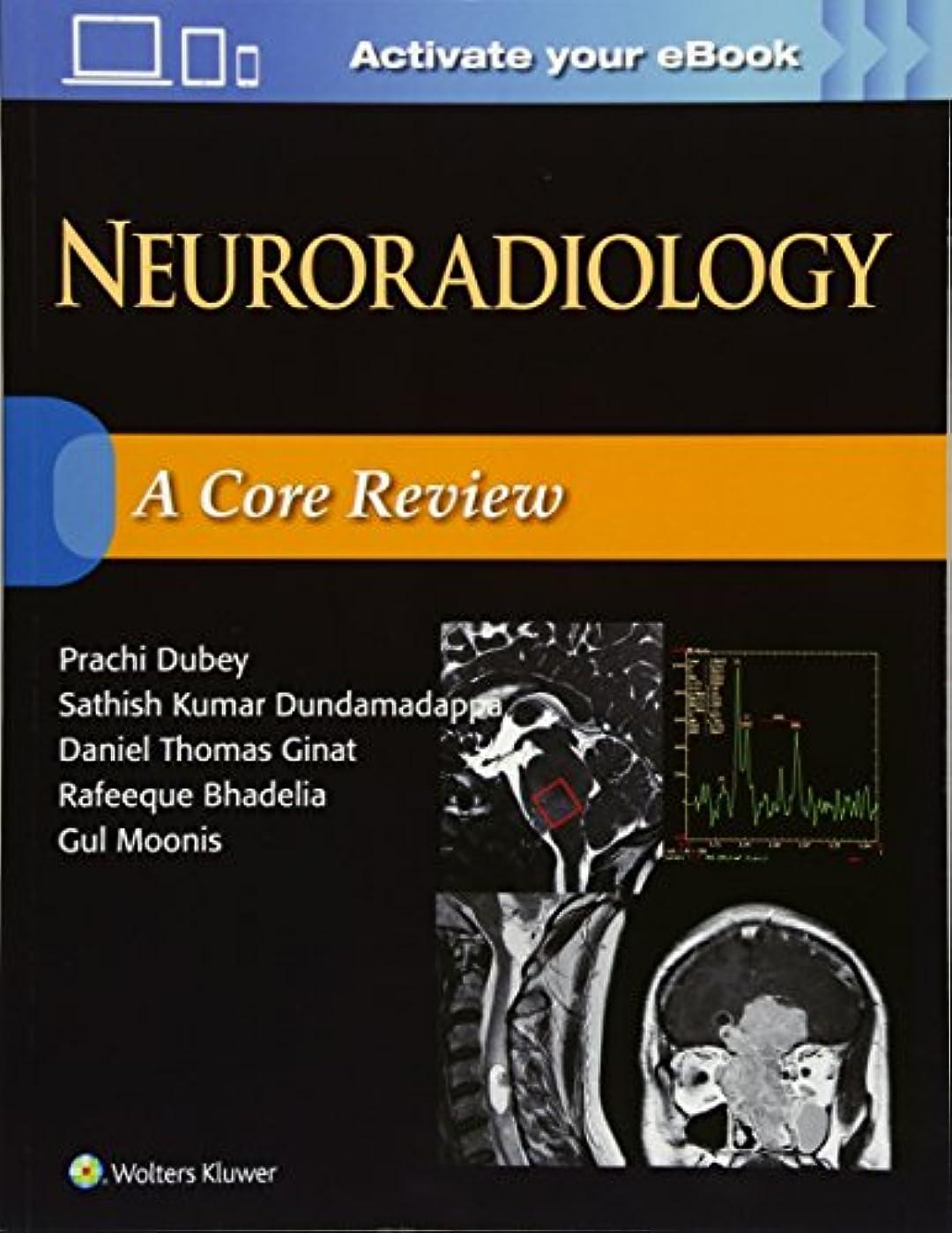 無視できるアッパー甘くするNeuroradiology: A Core Review
