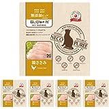 日本産 猫用おやつ ねこぴゅーれ 無添加ピュア PureValue5 鶏ささみ 100本入 (20本入×5袋)
