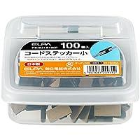 ELPA コードステッカー 小 100個入 ブラック PE-B31B100P