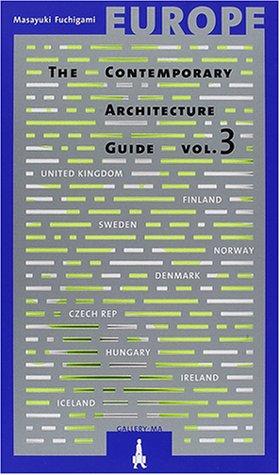 ヨーロッパ建築案内〈3〉の詳細を見る