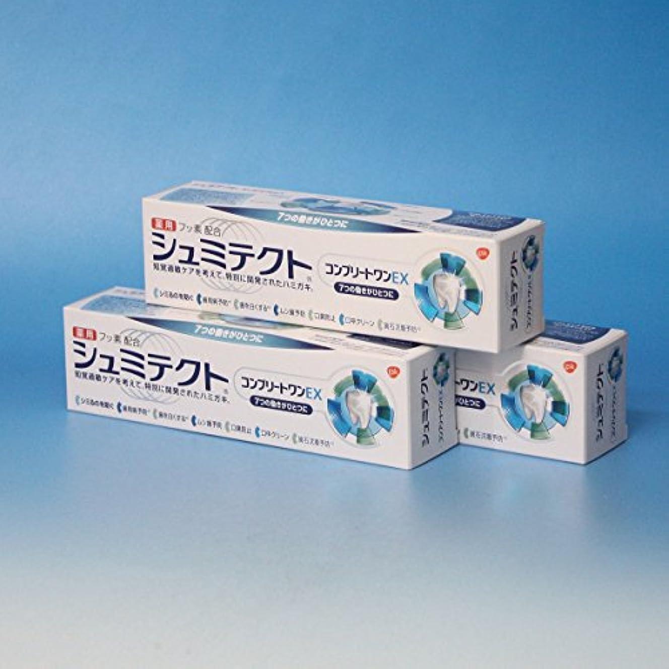 発疹アクセシブル奇跡的な【アース製薬】シュミテクトコンプリートワンEX 90g ×3個セット