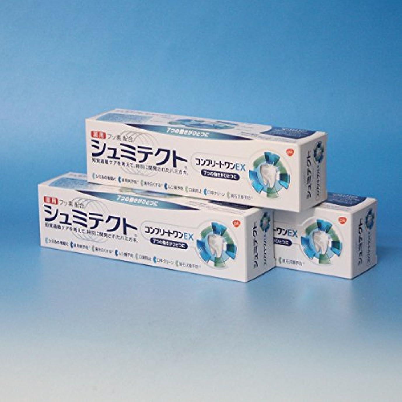 ヘッジ真実にコテージ【アース製薬】シュミテクトコンプリートワンEX 90g ×3個セット