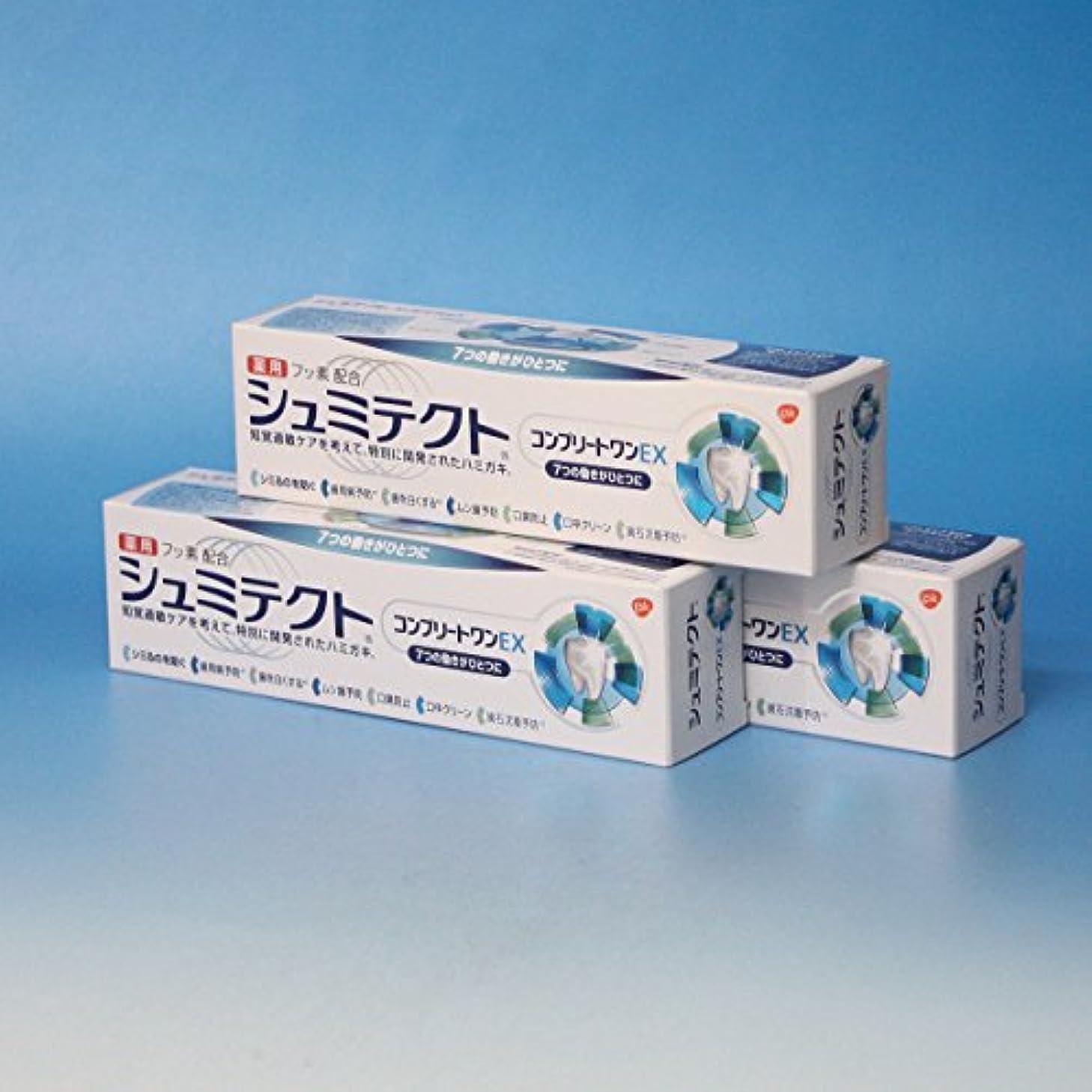 エラー軸起こりやすい【アース製薬】シュミテクトコンプリートワンEX 90g ×3個セット
