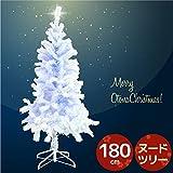 クリスマスツリー ホワイト 180cm ヌードツリー 白 もみの木 イルミネーション/オーナメントなし ツリー △_76129
