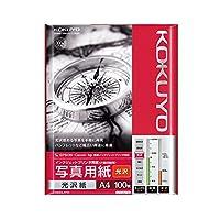 コクヨ インクジェットプリンター用 写真用紙 光沢紙 A4 KJ-G14A4-100 1冊(100枚) (×2セット)