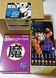 DRAGON BALL Z DVD BOX DRAGON BOX VOL.2