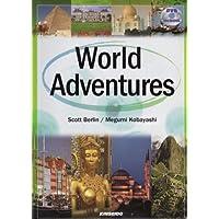 DVDで学ぶ世界の文化と英語―World Adventures