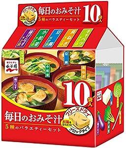 永谷園 毎日のおみそ汁 5種のバラエティーセット 10食入×2袋