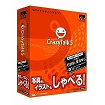 CrazyTalk 5