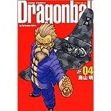 DRAGON BALL 完全版 4 (ジャンプコミックス)