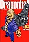 ドラゴンボール 完全版 第4巻