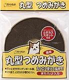 C's Ishihara クリーンミュウシリーズ クリーンミュウシリーズ 丸形つめみがきの画像
