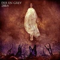 Dir En Grey - Utabumi (CD+DVD) [Japan LTD CD] SFCD-197 by Dir En Grey