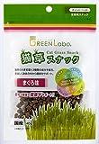 グリーンラボ 猫用おやつ 猫草スナック まぐろ味 40gx3個 (まとめ買い)