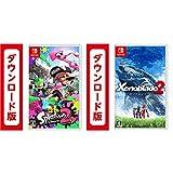 【3508円オフ】「スプラトゥーン2」&「Xenoblade2」セット|オンラインコード版