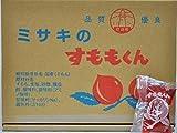 ミサキのすももくん (1箱は20袋入り)+大和屋サービスで菓道の珍味1枚付き