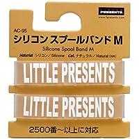 リトルプレゼンツ(LITTLE PRESENTS) シリコンスプールバンド AC-95 M