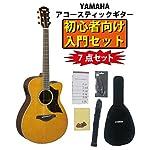 YAMAHA ヤマハ エレアコギター AC1R VN ヴィンテージナチュラル 初心者7点セット