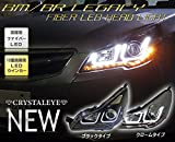 【お買得プライス!!】 クリスタルアイ CRYSTALEYE BM BR レガシィツーリングワゴン ファイバーLED ヘッドライト ブラックタイプ