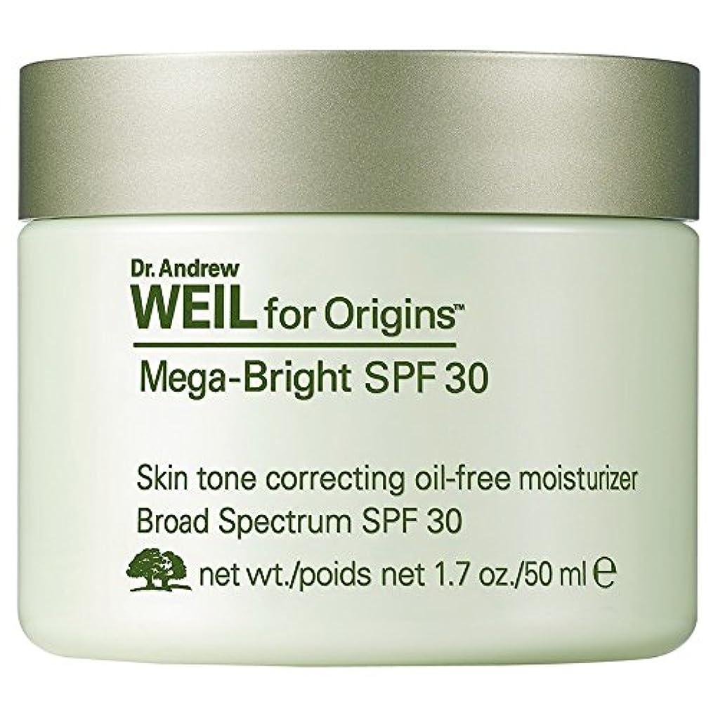 とは異なり再生可能勃起Dr。保湿、50ミリリットルの補正アンドルー?ワイルメガブライトSpf30の肌のトーン (Origins) (x6) - Dr. Andrew Weil Mega-Bright SPF30 Skin Tone Correcting...