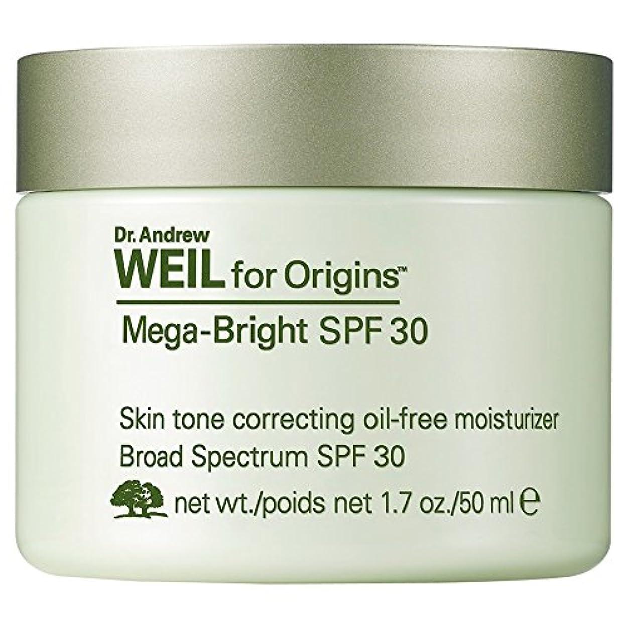 食用寛容なスマートDr。保湿、50ミリリットルの補正アンドルー?ワイルメガブライトSpf30の肌のトーン (Origins) - Dr. Andrew Weil Mega-Bright SPF30 Skin Tone Correcting...