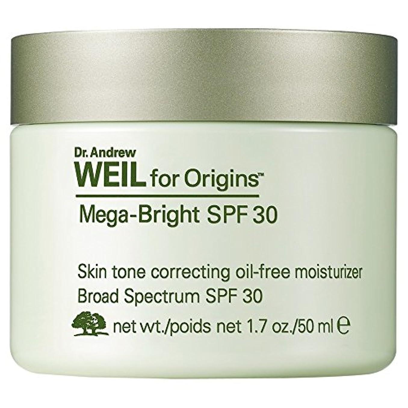 喜劇短命場所Dr。保湿、50ミリリットルの補正アンドルー?ワイルメガブライトSpf30の肌のトーン (Origins) (x6) - Dr. Andrew Weil Mega-Bright SPF30 Skin Tone Correcting...