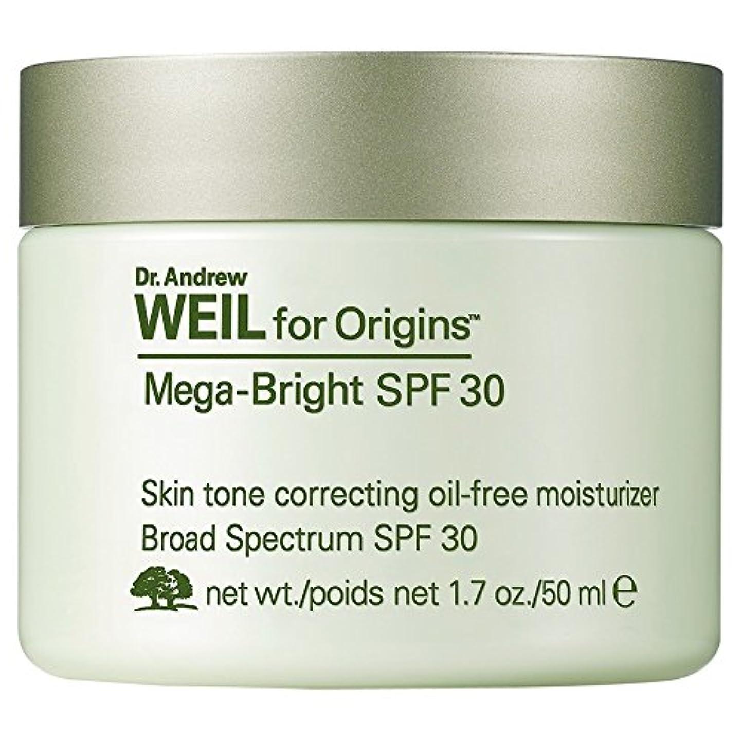 頂点典型的な国民Dr。保湿、50ミリリットルの補正アンドルー?ワイルメガブライトSpf30の肌のトーン (Origins) (x6) - Dr. Andrew Weil Mega-Bright SPF30 Skin Tone Correcting...