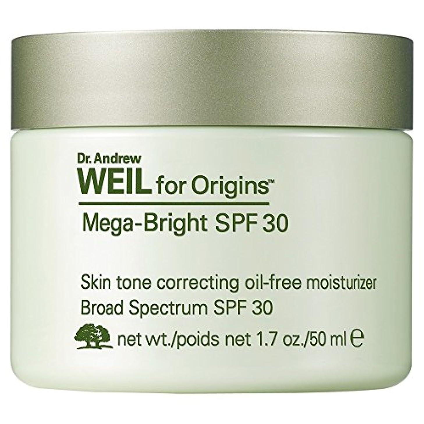 ライトニングトレイルアデレードDr。保湿、50ミリリットルの補正アンドルー?ワイルメガブライトSpf30の肌のトーン (Origins) (x6) - Dr. Andrew Weil Mega-Bright SPF30 Skin Tone Correcting...
