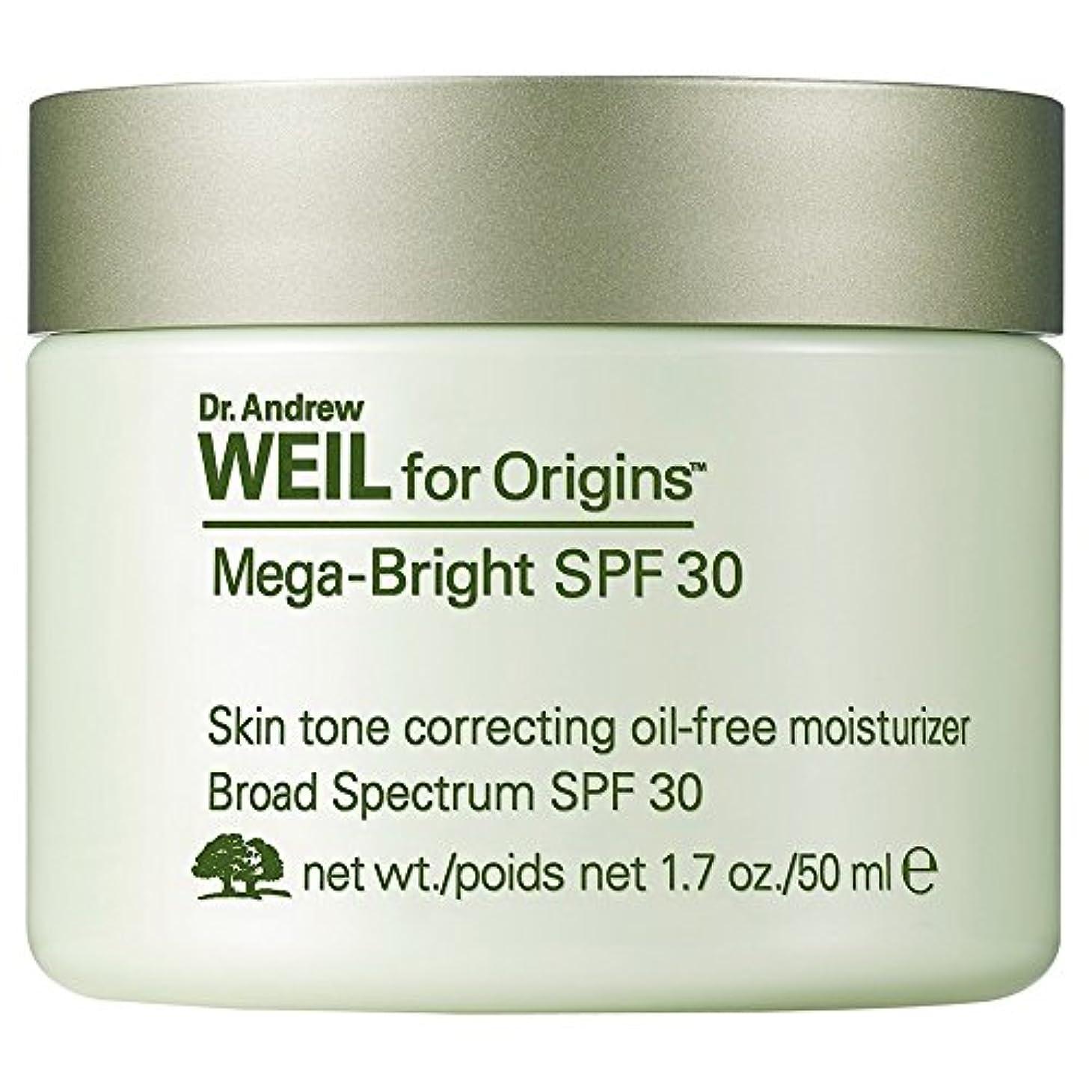 誇張する飛ぶずんぐりしたDr。保湿、50ミリリットルの補正アンドルー?ワイルメガブライトSpf30の肌のトーン (Origins) (x2) - Dr. Andrew Weil Mega-Bright SPF30 Skin Tone Correcting...