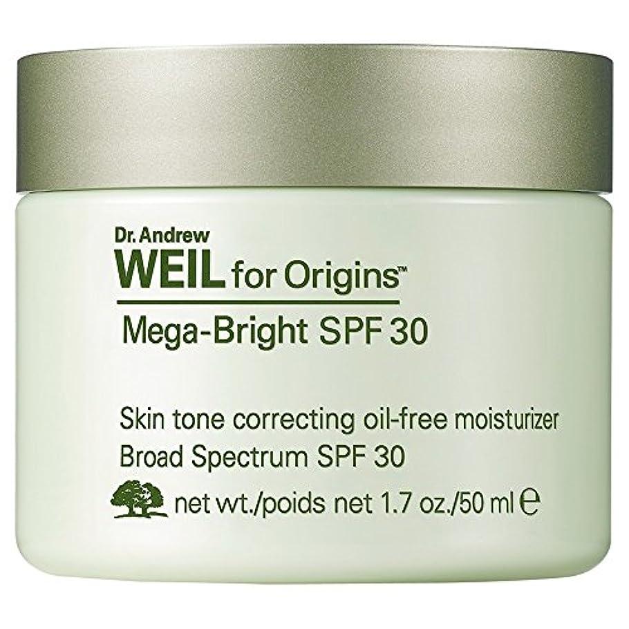 家事失敗高音Dr。保湿、50ミリリットルの補正アンドルー?ワイルメガブライトSpf30の肌のトーン (Origins) (x2) - Dr. Andrew Weil Mega-Bright SPF30 Skin Tone Correcting...